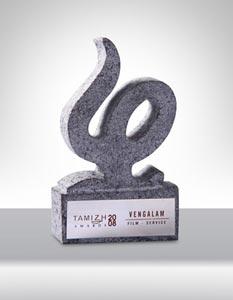 award_2008