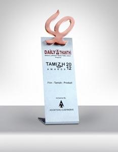 award_2012