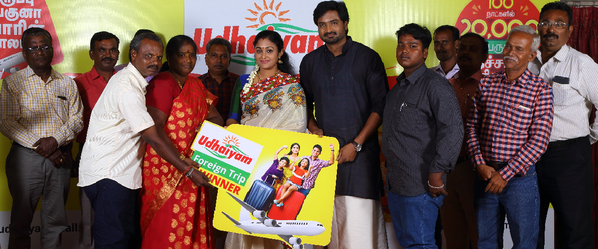 Udhayam Function