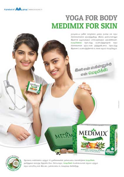 medimix1_print