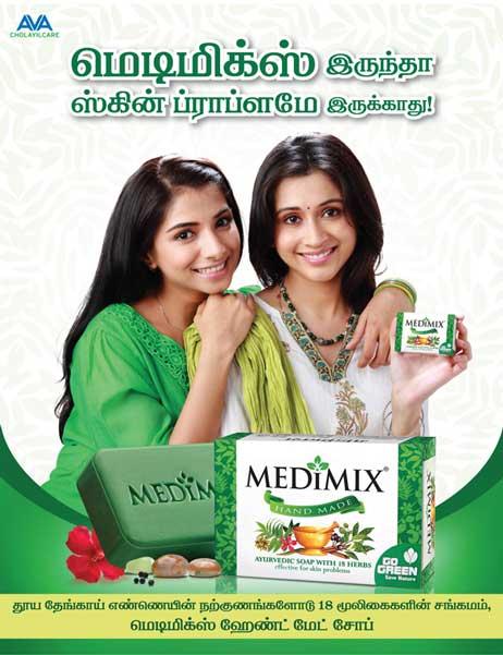 medimix6_print